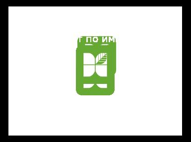 ГАУЗ-12